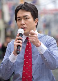 東京都議会議員 伊藤悠