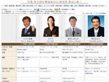東京都知事選挙2012 候補者 徹底比較!