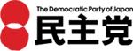 民主党のロゴ