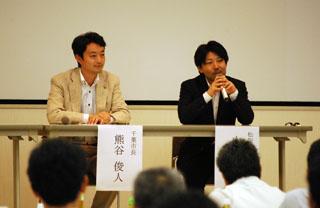熊谷俊人・千葉市長(左)と山中光茂・松坂市長が議論(右)
