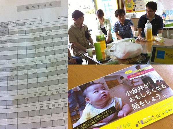 SNSで公開している議員報酬明細書(左)、議会カフェの様子(右上)、会派ニュース(右下)