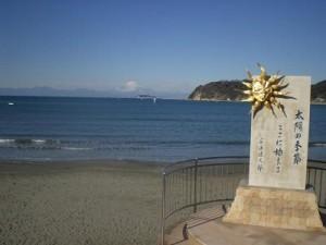 逗子海岸東側の端にある「太陽の季節」の文学記念碑