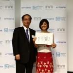 優秀ネット選挙・コミュニケーション戦略賞を受賞した鈴木綾子氏