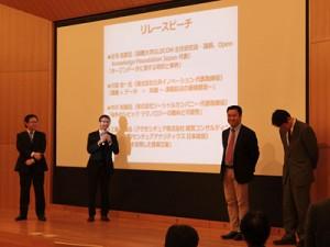 リレースピーチ発表者。(左から)庄司氏、工藤氏、市川氏、川島氏