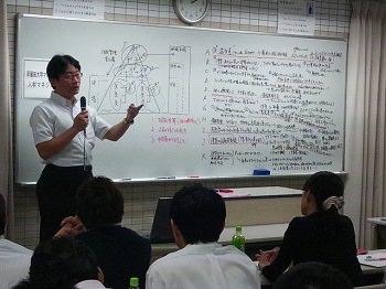 第10回 人材マネジメントで『地方政府』を実現する ~早稲田大学マニフェスト研究所人材マネジメント部会の活動から~