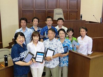 ICT推進部会のメンバー