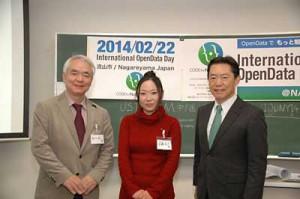 左から 奥村裕一教授、近藤美保実行委員長、井崎義治市長