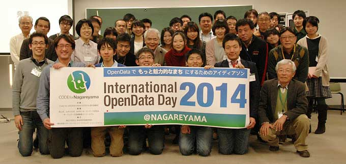 International Open Data Day 2014@NAGAREYAMA