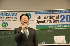 井崎市長のスピーチ「皆様の提案を無駄にしない」