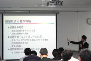 インターネットは空間。新たな活動場所が増えて、そこでどう活動していくかということが非常に重要と語る松田馨氏