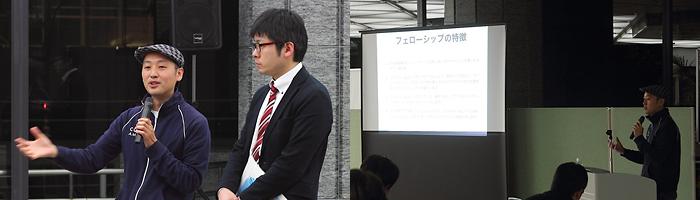 技術者派遣(フェローシップ)について説明するCode for Japan代表の関治之氏