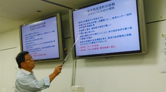 K.サム田渕東洋大学大学院教授