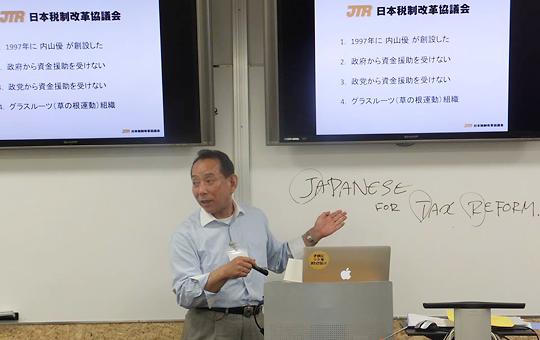 内山優日本税制改革協議会会長