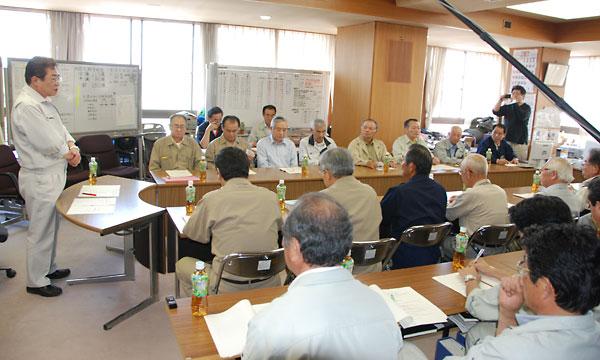 第1回復興会議(2011年6月3日)