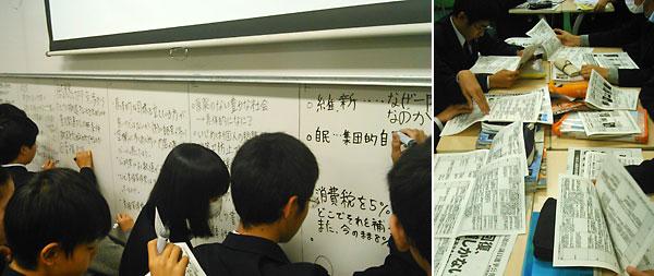 グループ討議で提起された課題を書き出す生徒たち(左)、政治山のマニフェスト・公約比較表を元に議論を重ねる