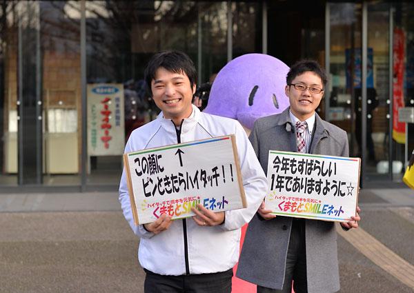 熊本県環境生活部水俣病保健課 主任主事 和田大志さん(左)