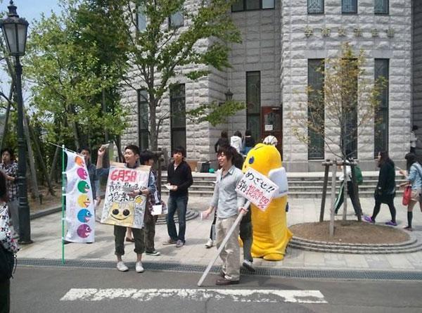 2011年青森県知事選での初めての啓発活動