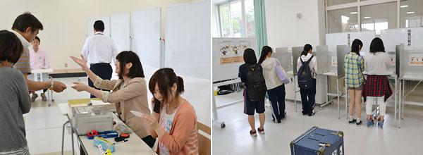 投票事務を行う学生(左)、模擬選挙の様子(右)
