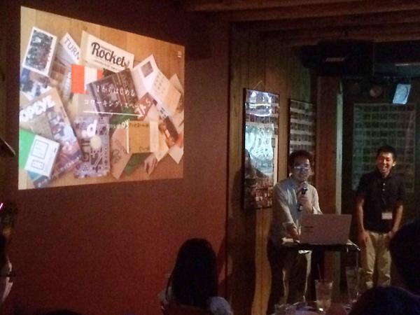 『何かを始めた人たちが集まるcafebar』の取り組みは地元紙でも詳しく取り上げられる等、注目を集めている。