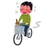 自転車の酒気帯び運転
