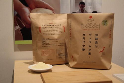 淡路島産デュラム小麦のセモリナ粉