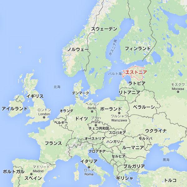 (地図)エストニア