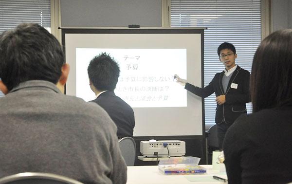 重冨さんが主宰する「市政を考える会」