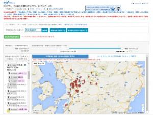 被災地の必要物資、ツイッター情報もとに地図表示―情報通信研究機構がサイト開設