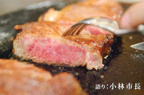 宮崎牛厚切りステーキ