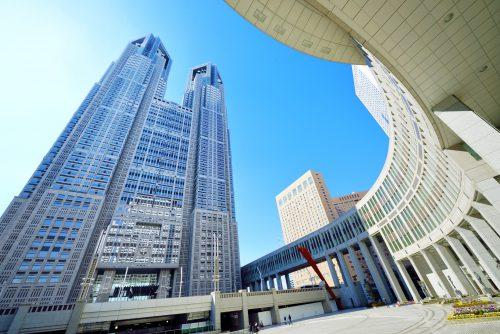 東京都庁と都議会