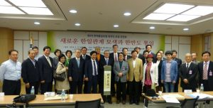 「勇気を持って新たな一歩踏み出す時」―新たな日韓関係へ