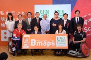 みんなでつくろう!バリアフリー地図―2020年東京パラリンピックに向けて