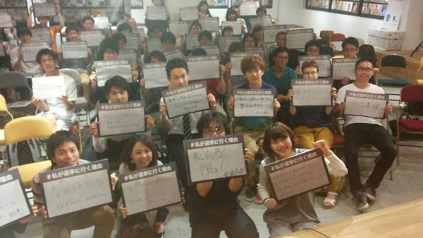 参加者全員が「#私が選挙に行く理由」を掲げて記念撮影