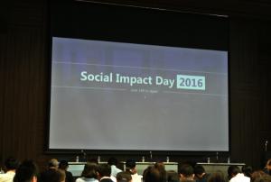 NPOやソーシャルビジネスの事業、社会的インパクト評価を日本でも