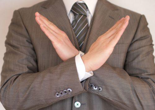 知事選で警告50件 大半が文書掲示違反 千葉県警取締本部