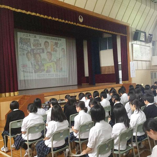 八戸工業大学第二高校での「リアル模擬選挙」