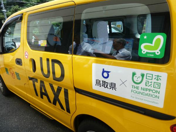 導入が始まったUDタクシー