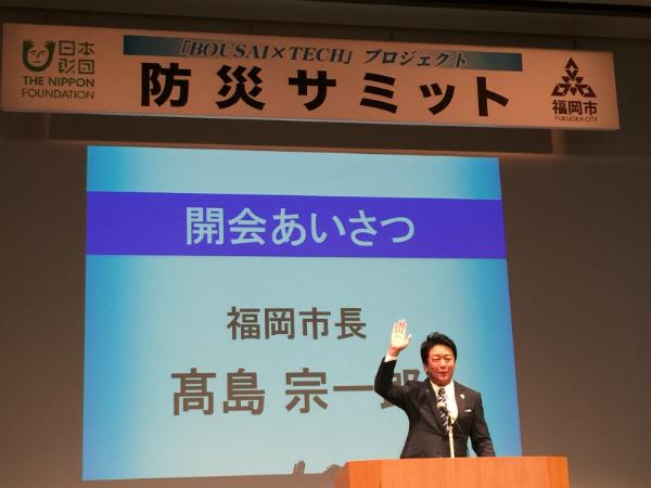 開会あいさつをする高島宗一郎福岡市長