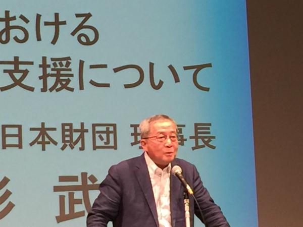 基調講演する尾形日本財団理事長