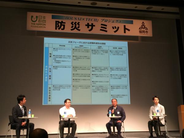高島市長、木村准教授、黒澤さん、藤沢代表理事