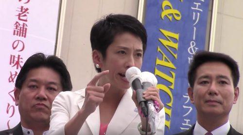 民進党代表選の街頭演説で熱弁をふるう蓮舫氏