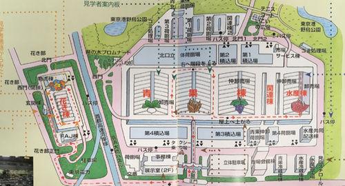 大田市場の場内図