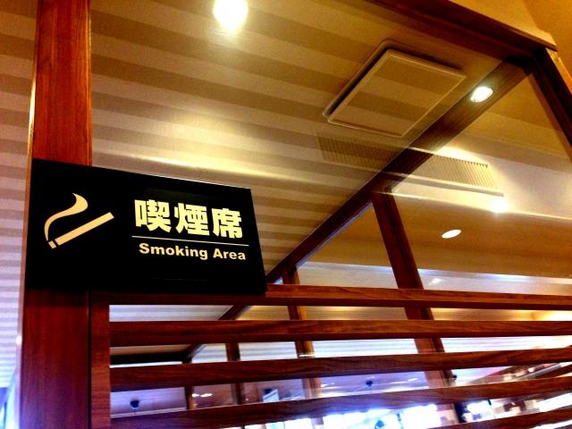 受動喫煙対策、東京五輪までには強化を