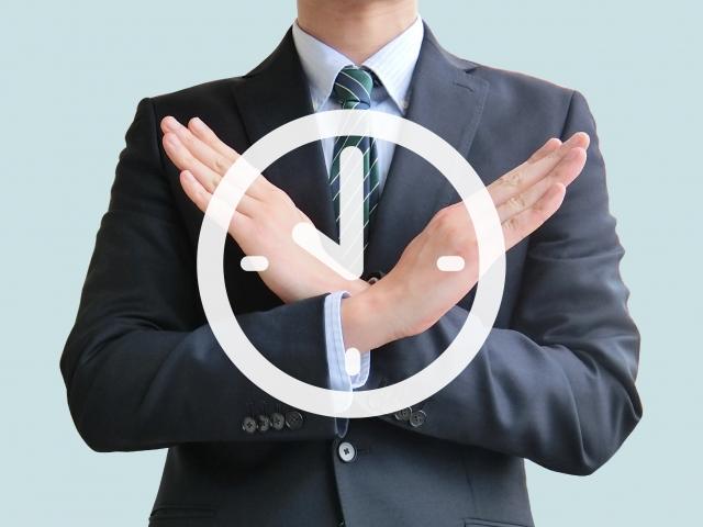 11月は過重労働解消キャンペーン期間、もっとも効果的な施策は?