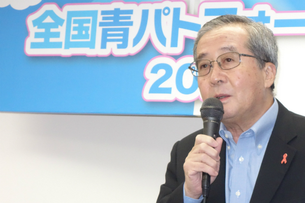 主催者あいさつをする尾形武寿・日本財団理事長