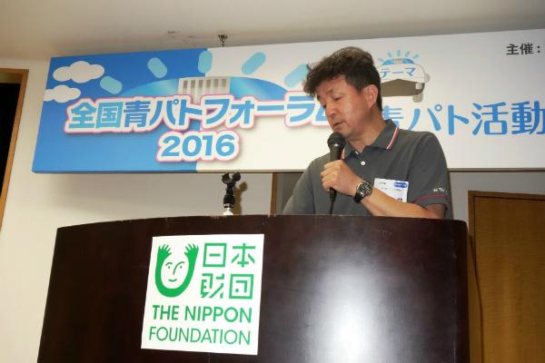 フィールドワークのまとめを報告する久保田明義さん