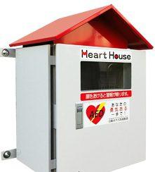 屋外AED