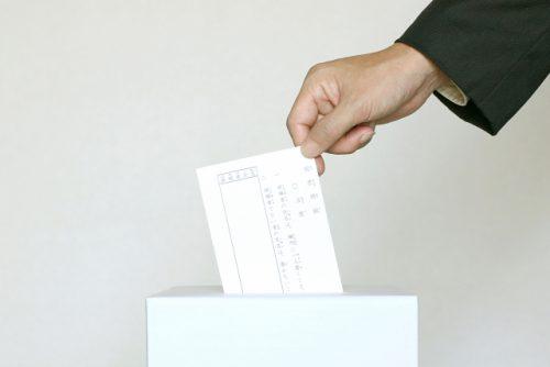 岡山市内2大学に期日前投票所