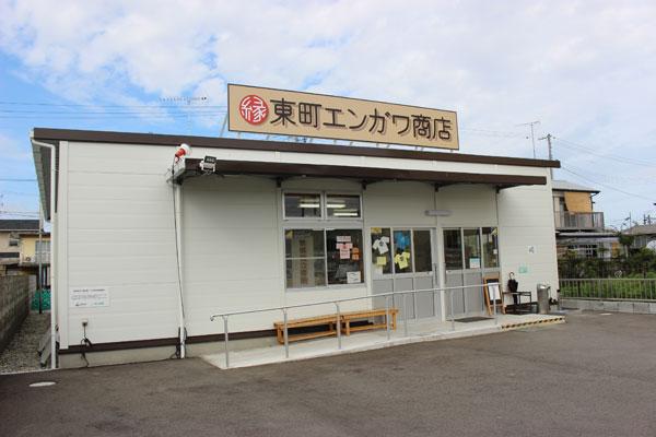 仮設スーパー「東町エンガワ商店」は住民生活に欠かせない場所だ