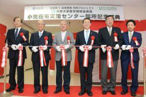 小児在宅ケアの専門人材育成へ、鳥取大医学部に支援センター開設